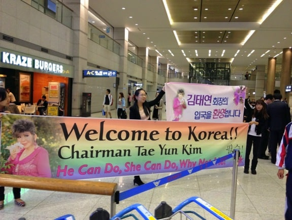 Welcome Korea Airport